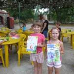 Рисуют наши дети сезон 2012